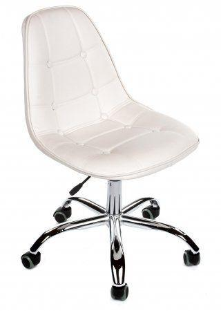 Стул Woodville Eames PC-306