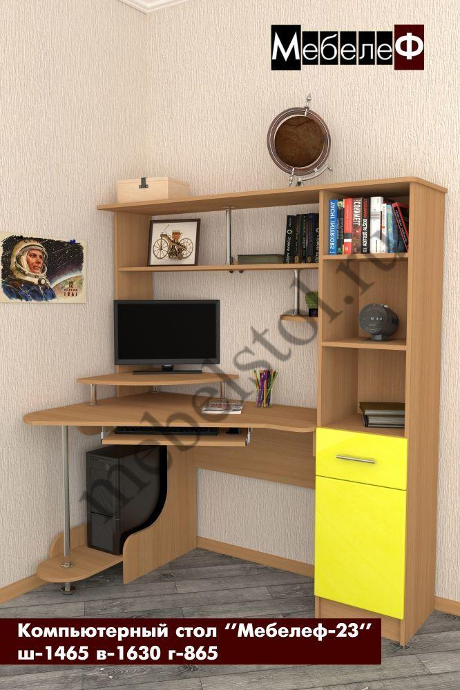 """Мебелеф компьютерный стол """"мебелеф - 23"""" недорого купить в м."""